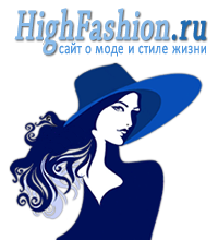 HighFashion.ru
