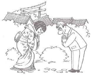 Особенности делового этикета Японии