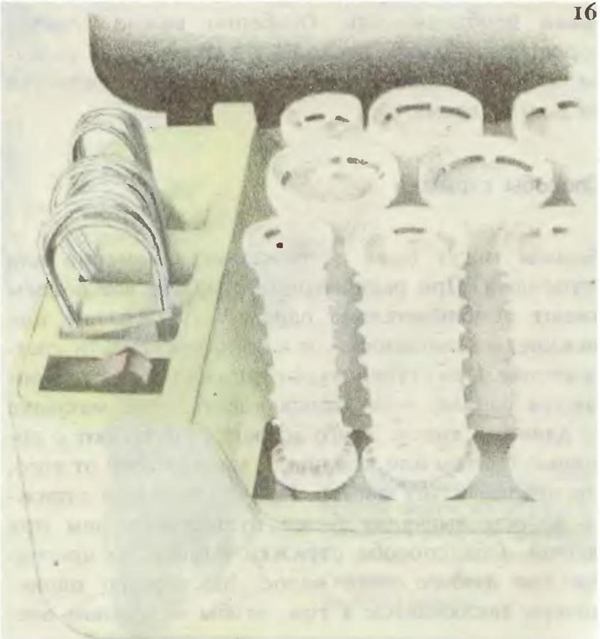 16. Электробигуди