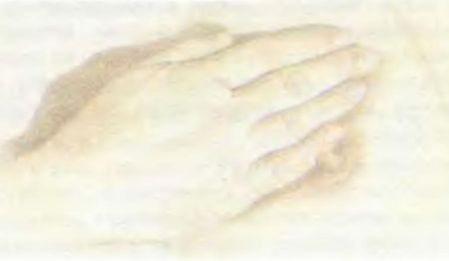 2. Обследование груди