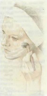 2. Распреденение маски кисточкой