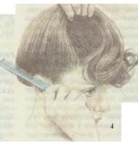 4. Поднемите волосы с правой стороны