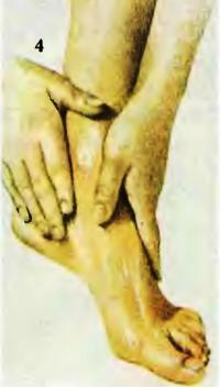 4. Сделайте легкий массаж ног
