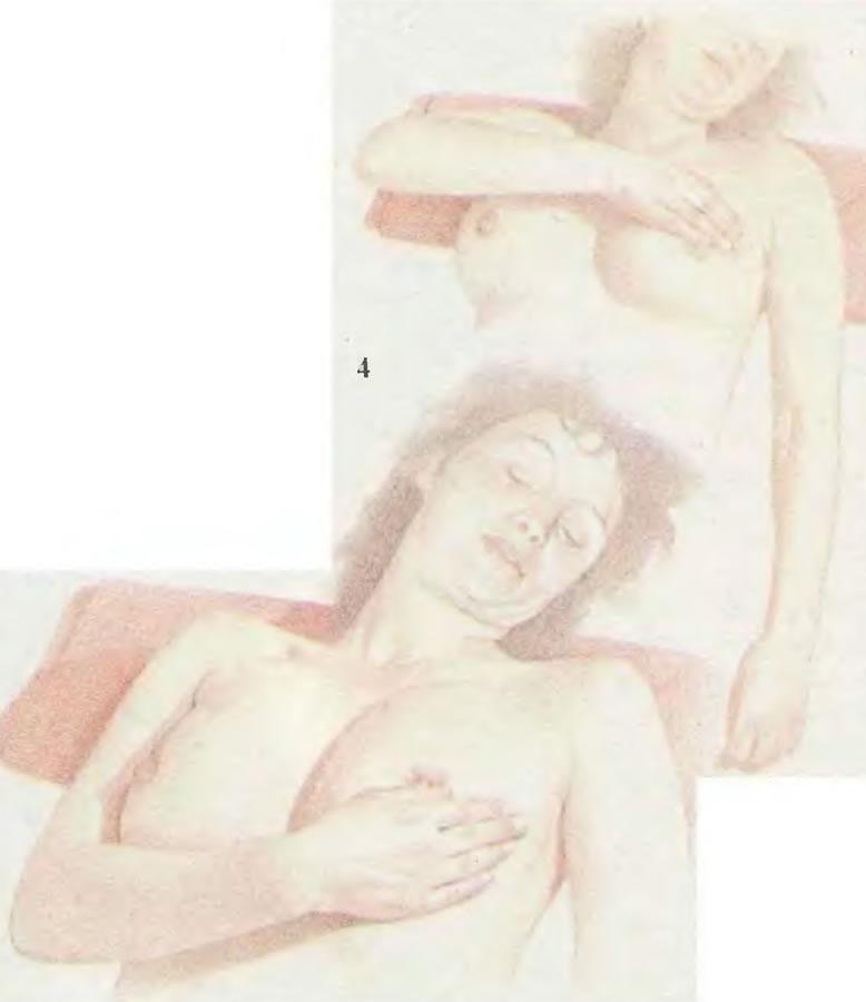 4.Обследование внешней части груди