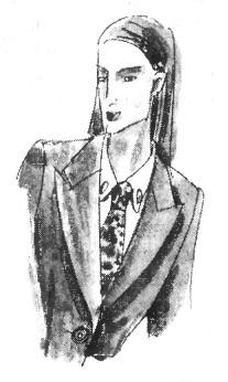 Многообразие стилей женской одежды: cтиль денди
