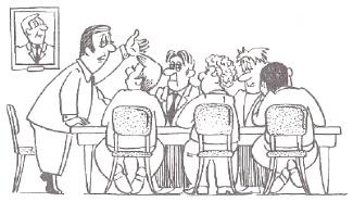 Нормы поведения во время собраний, совещаний, конференций