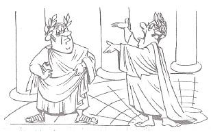 Этикет Римской империи