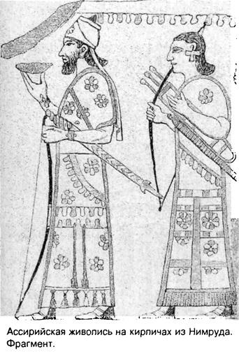 Ассирийская живопись