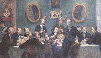 Борис Кустодиев. Групповой портрет художников общества Мир искусства. 1920