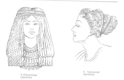 Египетская и греческая причёски
