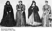 Французская одежда эпохи Генриха II
