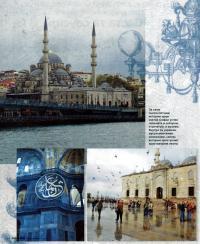 Стамбул — настоящая восточная сказка