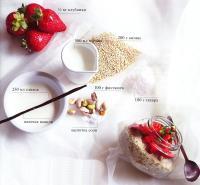 Ингредиенты для клубничного пудинга с фисташками