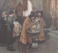 Клавдий Лебедев. Таинство крещения