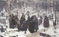 Константин Савицкий. Панихида в девятый день. 1885