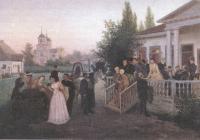 Константин Трутовский. Разъезд гостей