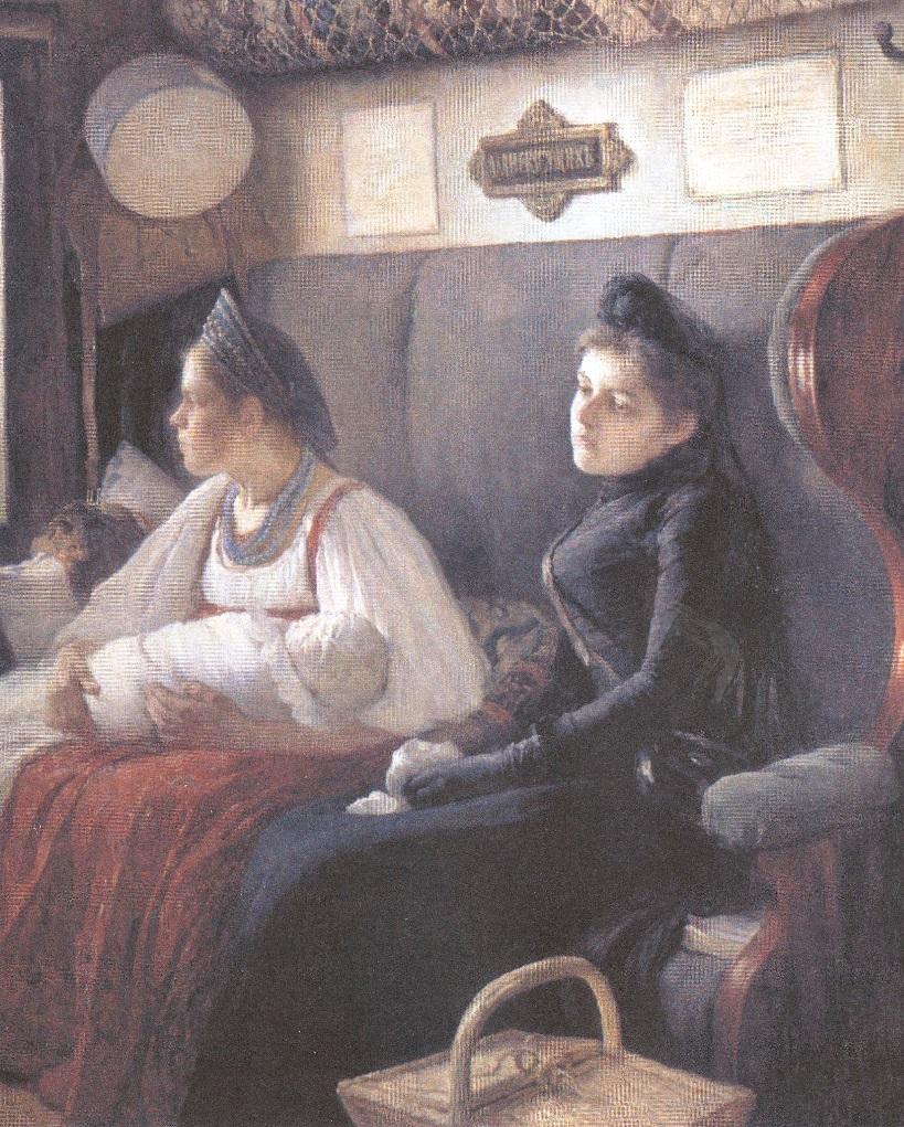Леонид Пастернак. К родным. 1891