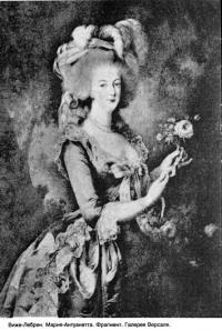 Стиль классицизм в моде  (вторая половина XVIII века)