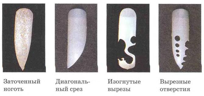 Несколько основных вырезов ногтей