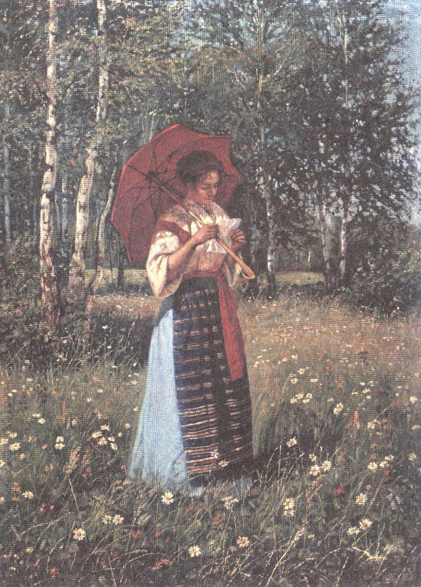 Николай Богданов-Бельский. За чтением письма. 1892