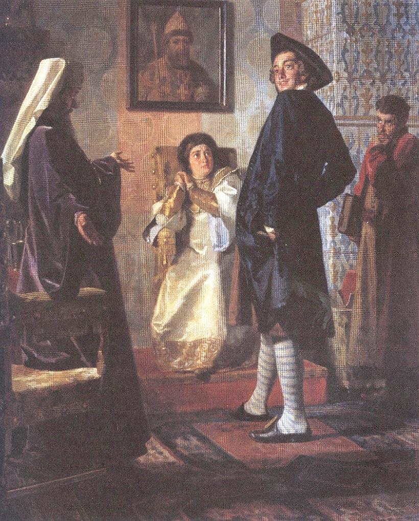 Николай Неврев. Пётр 1 в иноземном наряде перед матерью Натальей, патриархом Адрианом и учителем