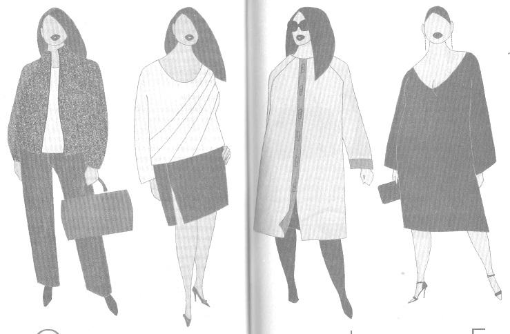 Одежда для женщин с фигурой типа Е