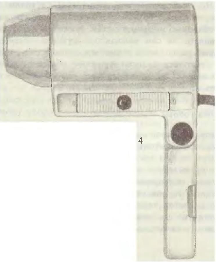 Переносной фен