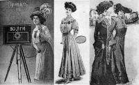 Платья в стиле Модерн