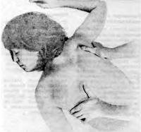 Общая информация о массаже тела