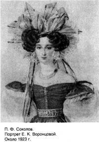 Портрет женщины, 1923 год
