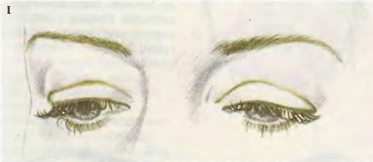 Причешите брови наверх и подчеркните их форму карандашом