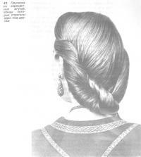 Причёска из скрещенных жгутов