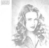 Причёска из волос, накрученных на крупные бигуди