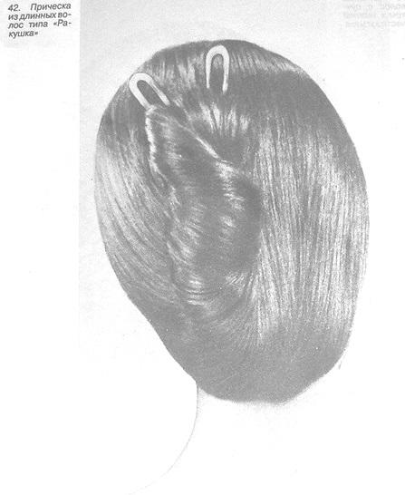 Причёска Раукушка
