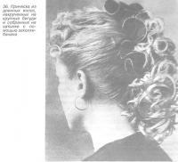Причёска с кудрями, собранная на затылке