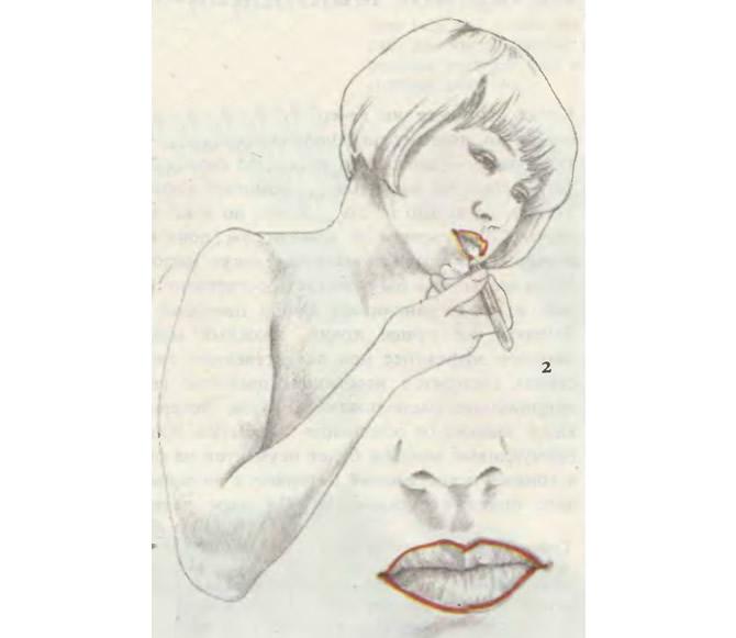 Продолжите контурную обводку губ