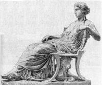 Сидящая гречанка