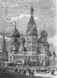 Собор Василия Блаженного, Москва