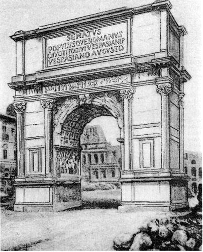Триумфальная арка Тита