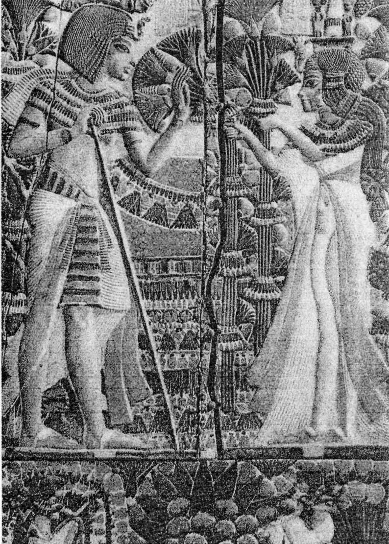 Тутанхамон с женой в саду. Рельеф. Фрагмент. Новое царство