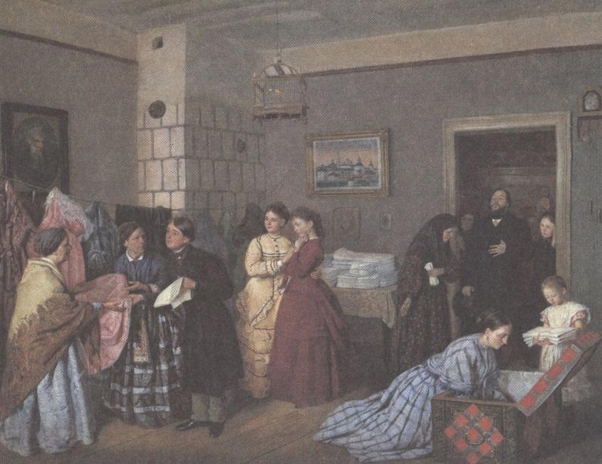 Василий Пукирев. Приём приданого по росписи. 1873